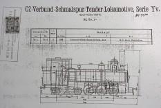 DSC09902 (2)
