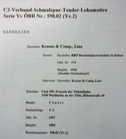 DSC09904 (2)