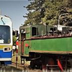 Citybahn  2019