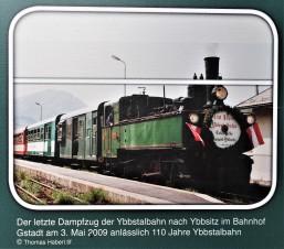 DSC07345 (2)