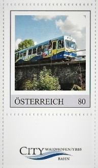Citybahnmarke 2020