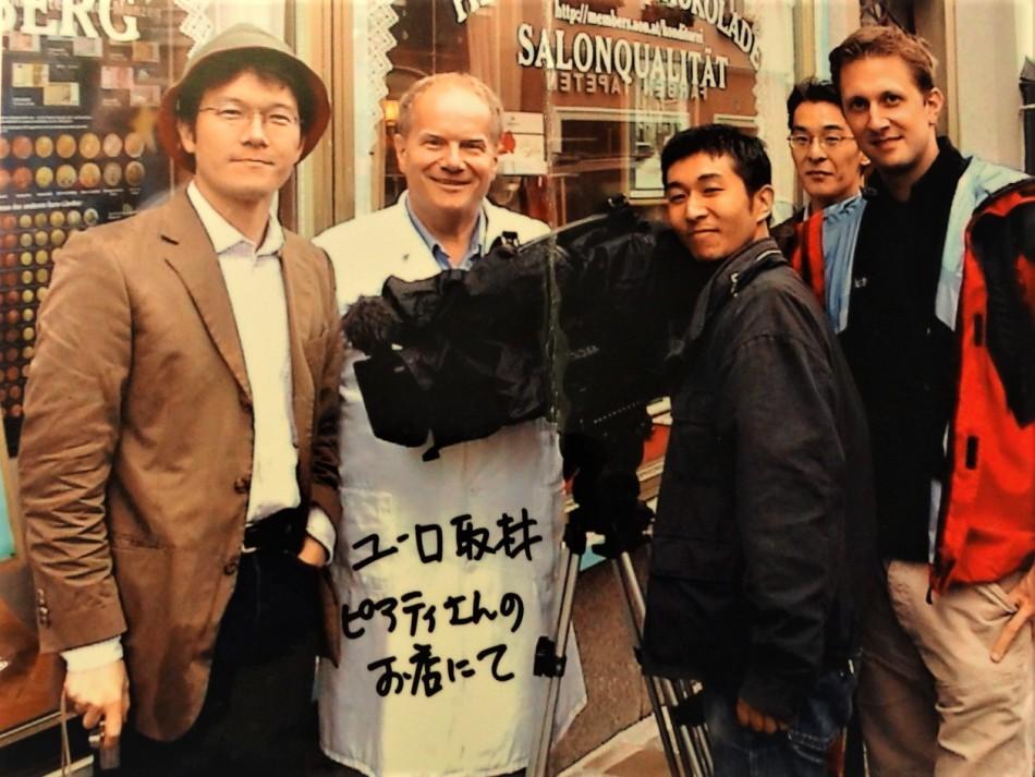 Filmteam Japan NHK - (3)