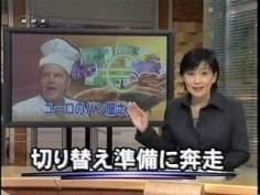 Japanisches Fernsehen Europatag bei Piaty